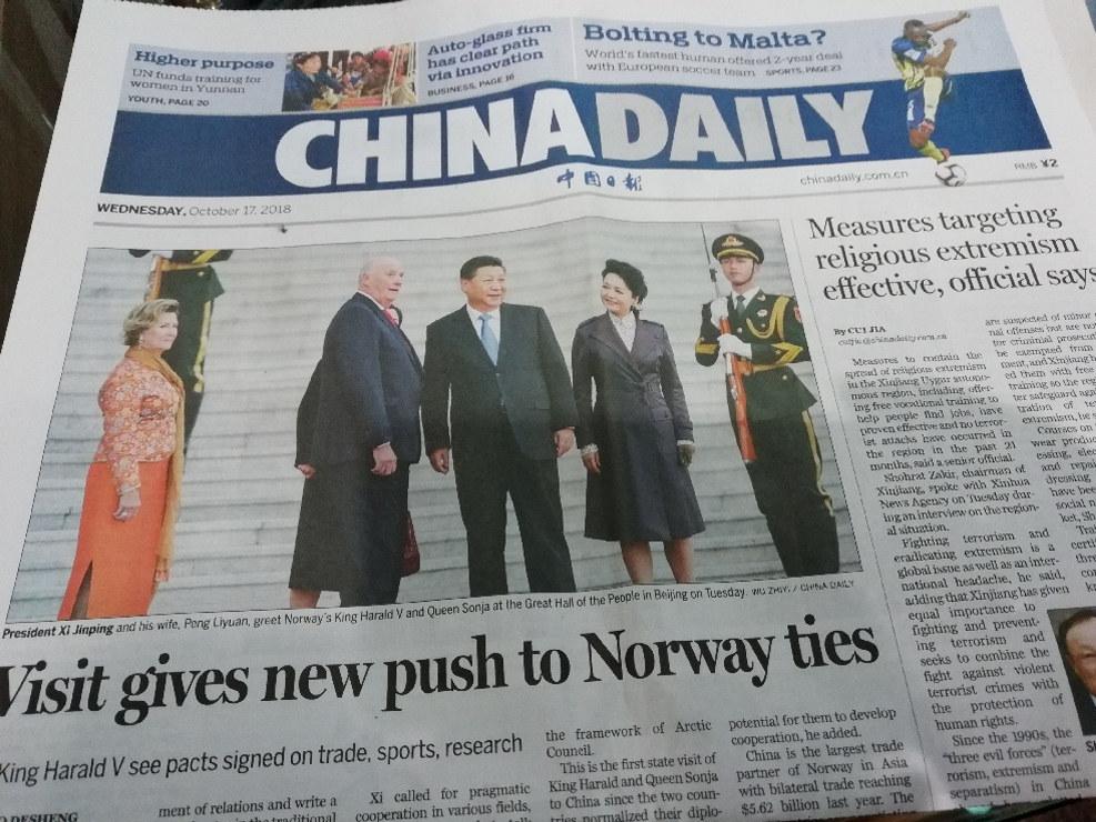 Kongeparet fikk god plass i avisene under det offisielle statsbesøket til Kina denne uka.